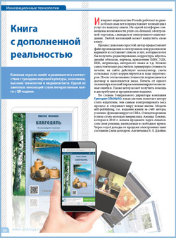 book_add_real_screen1
